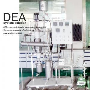 Low Operating Vacuum Distillation Machine High Boiling , Oil Distillation Equipment