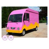 China Environmental Protection Mobile Catering Trailer Fiber Glass Material Multi Function wholesale