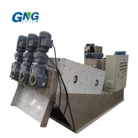 China Wholesale beer plate and frame filter press on sale