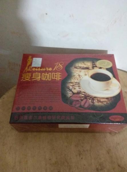 Kaffepris