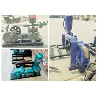 China BW Series Electric Drilling Mud Pump For Water Well Drilling 220V/380V on sale