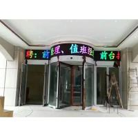 China 3535 Lamp Bead P10 Full Color LED Display Multifunctional With Dedicated IC wholesale