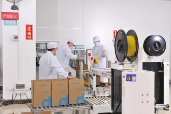 Dewei Medical Equipment Co., Ltd