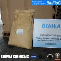 China High Molecular Weight Nonionic Polyacrylamide Similar to N2100 in Water Treatment wholesale