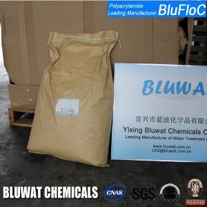 China Indonesia Sewage Treatment Cationic Polyacrylamide High Molecular Weight wholesale