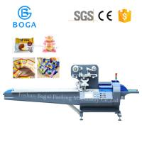 China High Speed Bakery Packaging Equipment / Bread Bin Candy Pillow Pack Machine on sale