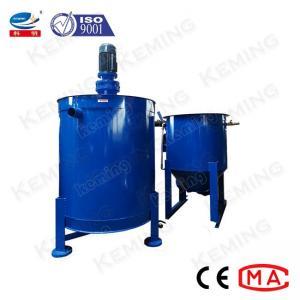 China 400L Reclaiming Grout Mixer Machine 1440r/Min Concrete Mixing Machine wholesale