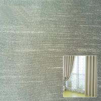 China 100% polyester dupioni fabric for window curtain fabric wholesale
