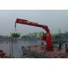 China Ouco Marine Offshore Telescopic Flexible Adjustable Boom Crane wholesale