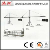 China zlp 630 suspended access platform / suspended platform gondola wholesale