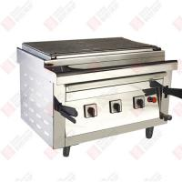China 780mm Long Electric Tuber Heating Commercial Barbecue Height Adjustable Grill Table Top Style wholesale