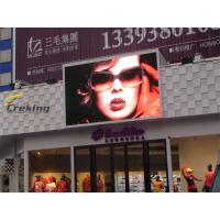 China Full Colour Led Bus Display Digital Advertising Signs wholesale