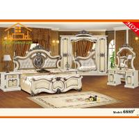 China Egyptian classic antique luxury mirrored mdf hotel bedroom furniture wholesale