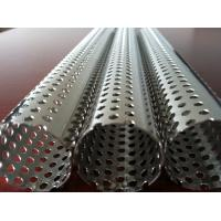 Zhi Yi Da Straight Seam Water 304 Perforated Metal Welded Tubes Fiter Element Air Center Core Pipe Water Filter Frame