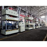 China CE SMC Hydraulic Press Machine Composite Molding Sheet Molding Compound Machine wholesale