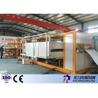 Buy cheap Vide en plastique formant la machine, machine de Thermoforming de vide de mousse de picoseconde from wholesalers