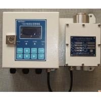 China 15ppm bilge alarm for oily water separator CCS certificate wholesale
