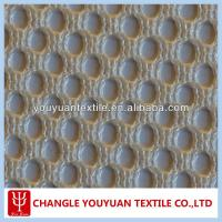 China Thick Grey 100% Polyester Mesh Fabric for Laundry Bag / Cases on sale