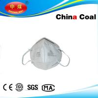 China 3M 8210 face mask N95 wholesale
