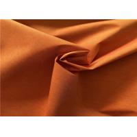 T400 Water Repellent Outdoor Fabric TPU Membrane Strong Breathable Fabric For Skiing Wear