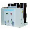 China 12kV Vacuum Circuit Breaker CKVB-12/T wholesale