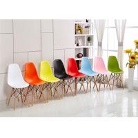 Green Plastic Eames Chair Comfortable , Charles Eames Style Dining Chair