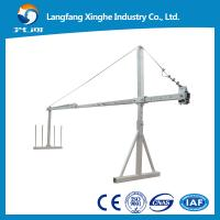 China zlp 630/800 wire rope suspended working platform /  electric scaffolding wholesale