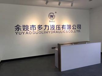 YUYAO DUOLI HYDRAULICS CO.,LTD.