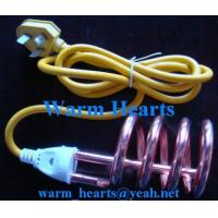 China water immersion heaters on sale