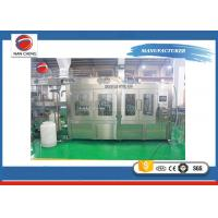 Buy cheap 10000bph Automatic Drinking / Mineral Water Filling Machine PLC + Touch Screen Control from wholesalers