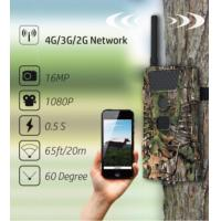 China NEWEST MODEL HC-600G , 3G 16MP 1080P hunting camera, Support SMTP, MMS, Gmail and Hotmail wholesale