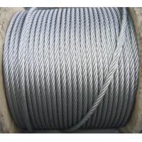 China high quality galvanized/ungalvanized steel wire rope 6*37+FC 6*37W+IWR wholesale