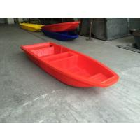 China Rotomoulding cheap plastic fishing boat for sale wholesale