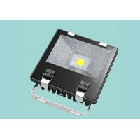 China External 70W IP65 COB LED Flood Light For Factory Workshops Lighting wholesale