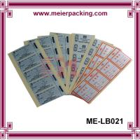 China Full Sheet Labels - Printable Sticker Paper/CustomSquare QC Pass Paper Label & Sticker ME-LB021 wholesale