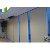 China Movable Folding Door Exhibition Partition Wall For Room Dividing wholesale