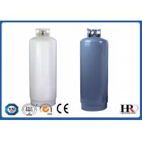 Buy cheap Anti Corrosive 108L Steel LPG Gas Cylinder , Minimum Wall Thickness 2.44mm from wholesalers