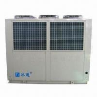 China Air-cooled Screw Chillers with Capacity Ranging from 100 to 700kW wholesale