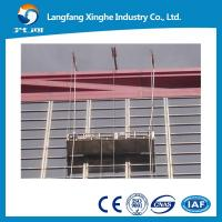 China Suspended wire rope platform / electric suspended cradle / gondola working platform with steel / aluminum structure wholesale