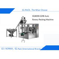 China Zipper Bag Rotary Packing Machine Stainless Steel Bag Given Packing Machine wholesale