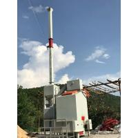 Buy cheap Sydney waste incinerator from wholesalers
