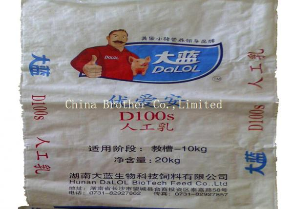 Quality Tube Shape 25KG BOPP Laminated PP Woven Bags Recyclable For Flour Packaging for sale