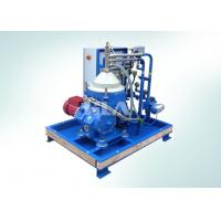 China Industrial High Speed Oil Water Centrifugal Separator Machine For Used Oil wholesale