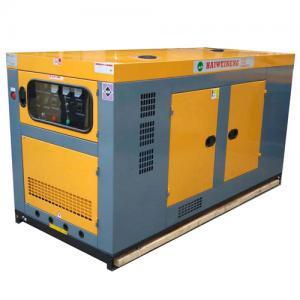 China GF2 Cummins low noise diesel generating set wholesale