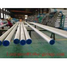 China 極度の複式アパートの鋼鉄鋼管790M S31803 2205 wholesale
