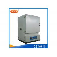 China High Temperature Furnace Lab Test Equipment Muffle Furnace wholesale