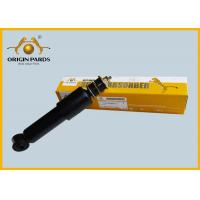 China Normal Size ISUZU Rodeo Shock Absorbers , CXH Auto Shock Absorbers1516306030 wholesale