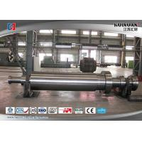 Buy cheap 25Cr2Ni4MoV Blower Shaft Forging Alloy Steel Mechanical High Strength from wholesalers