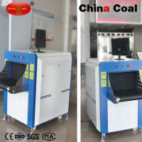 China Professional X- Ray Airport Baggage Scanner 5030C with 17inch lcd monitor wholesale