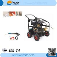 China Economical portable high pressure car washer for sale wholesale